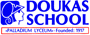 Doukas School, Department of Foreign Languages